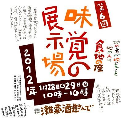 2012-2.JPG