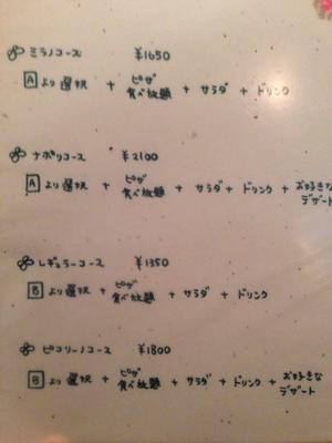 8315F84B-38FB-4153-88AC-26EC664D8BE4.jpg