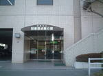 飾磨の図書館.JPG