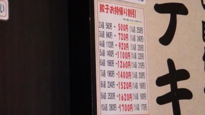 東麺房6.jpg