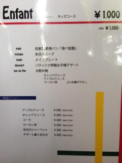 F9691806-F220-4CB0-8C99-8BA5AA502542.jpg