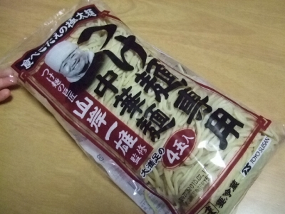 s-ボクつけ麺.jpg