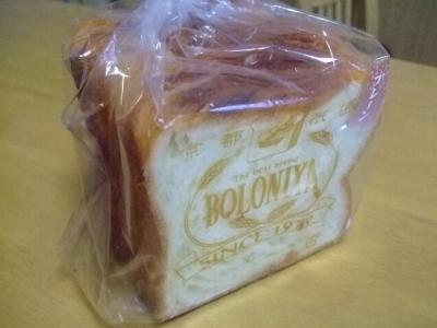 s-ボローニャ食パン.jpg