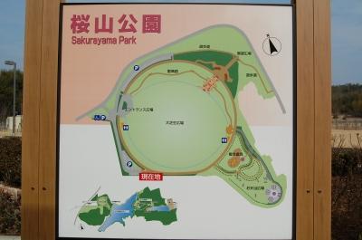 s-桜山公園地図.jpg
