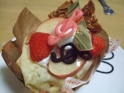 s-本日のケーキ2.jpg